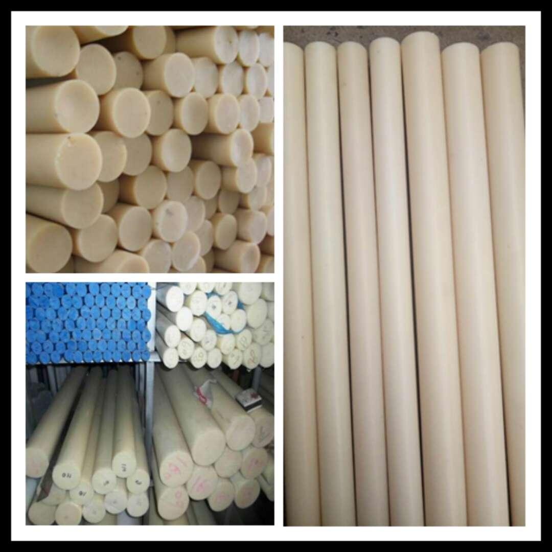 聚乙烯棒材 (2)